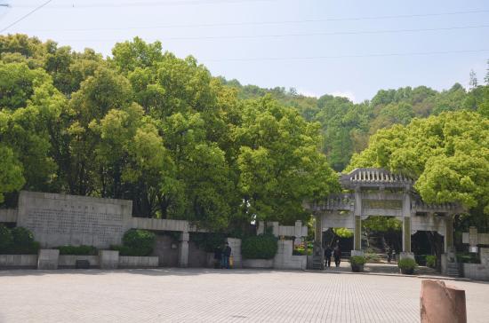 Opium War Ruins Park