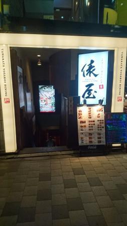 Tawaraya Yosakoi Dining