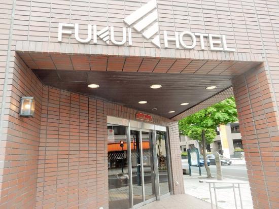 Fukui Hotel: ホテル エントランス