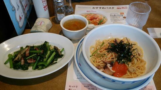 Spaghetti and Pizza Jolly Pasta Minamihonjuku