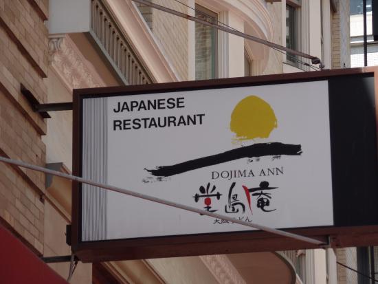 Dojima-Ann: Sign