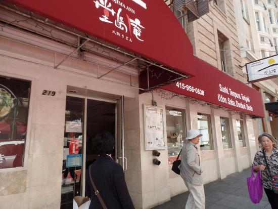 Dojima-Ann: Restaurant Front