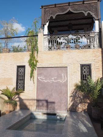 Riad Assakina: Splash pool on the roof