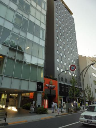 Front Of Hotel Picture Of Apa Hotel Keisei Ueno Ekimae
