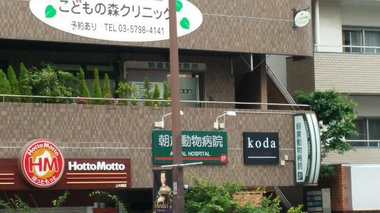 Washoku Restaurant Satou