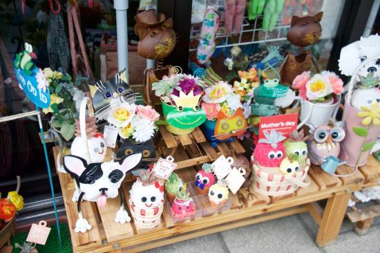 Nawate Shopping District: wwwww
