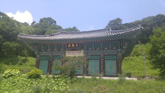 Jeonghyesa