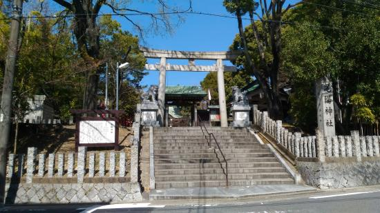 ‪Biyo Shrine‬