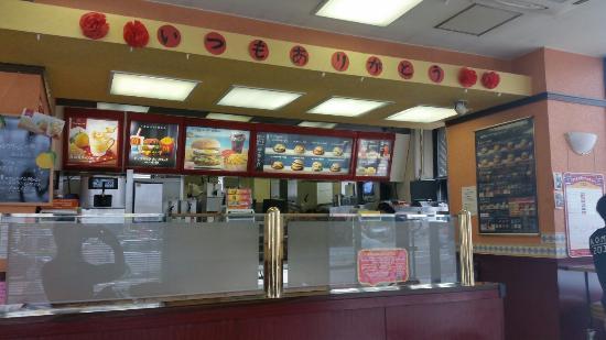 McDonald's Nishioka Idemitsu Ss