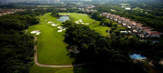 Mission Hills Golf Club: 海口观澜湖高尔夫球会