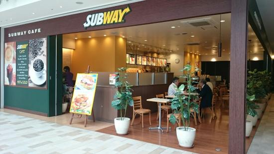 Subway Sendai Trust City
