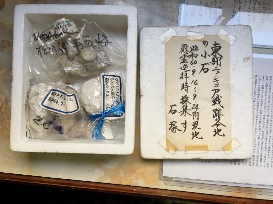 Taketomi War Museum