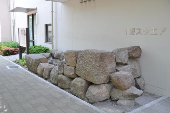 Temmacho Royashiki Monument