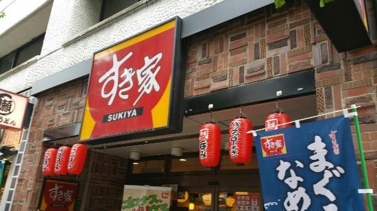 Sukiya, Takanawa 3 Chome