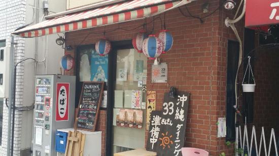 Okinawa Cafe Dining San San