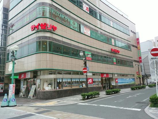 Saizeriya Hamamatsu Mall-Gai: サイゼリヤ 浜松モール街店