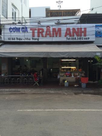 Com Ga Tram Anh