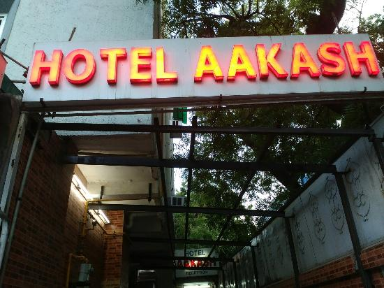 Hotel Aakash