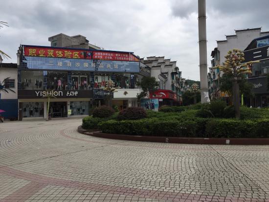 Shibing County