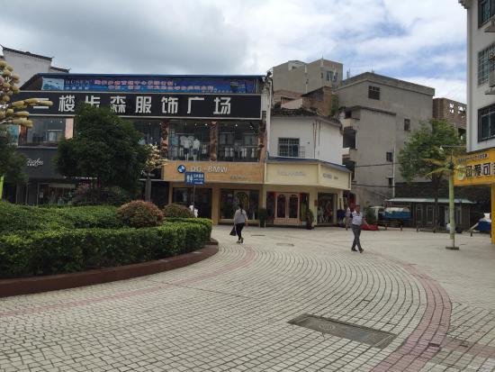 Shibing County, China: 步行街中央廣場
