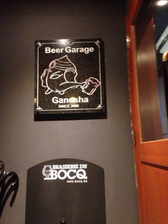 Beer Garage Ganesha