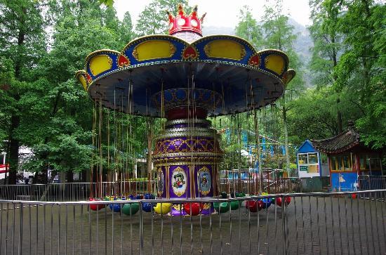 Jiufeng Park of Huangyan