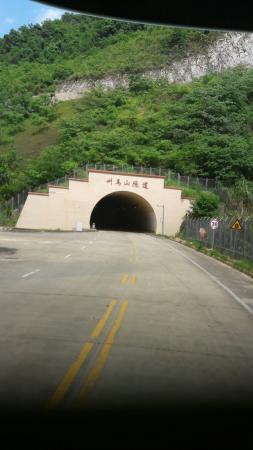 Pingxiang Friendship Gate