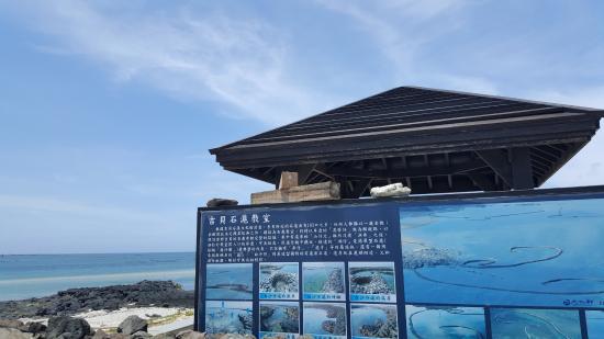 Jibei Island Bikeway