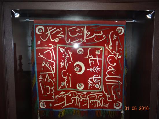 Провинция Йозгат, Турция: Yozgat Müzesi