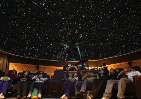 Planetario Nacional IGP