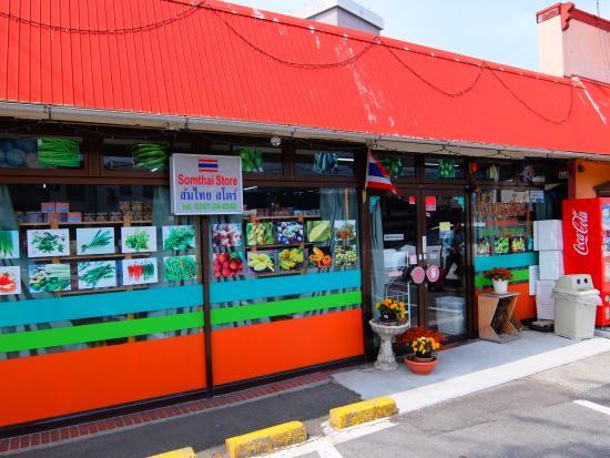 Somthai Store
