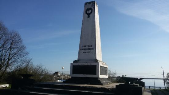 Monument to the Victims of Intervention