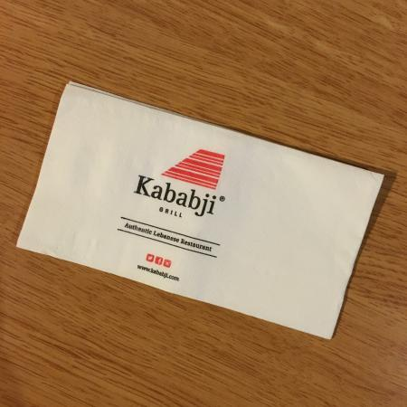 kababji grill Kababji grill is a novel approach to fresh and flavorful lebanese food, offering the authentic taste of the past in a modern dish kababji serves lebanese grills in.