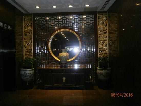 Capital Hotel Beijing: The lobby of the Capital Hotel