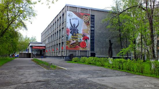 Gogol Central City Library