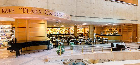 Plaza Garden Cafe