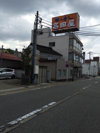 Masunosushi Takataya