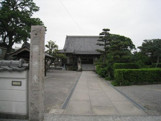 Gentokuji Temple