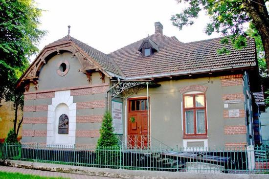 Local Lore Museum Verkhovina