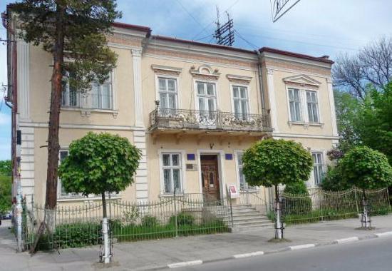 Museum of Petr Obal