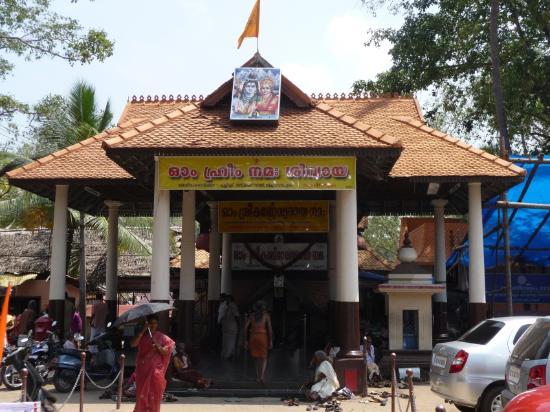 Sreekandeswaram Mahadeva Temple
