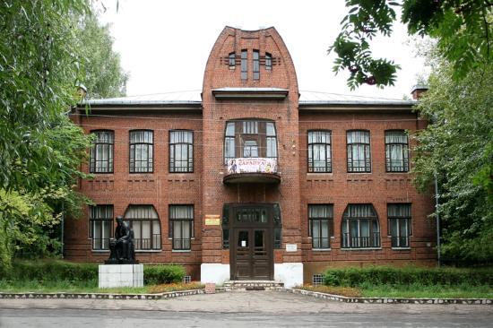 Музей Истории и Культуры Среднего Прикамья