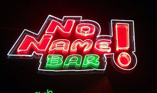 No name Bar icmeler