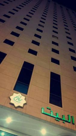 Makarem Al-Bait Hotel: فندق مكارم البيت