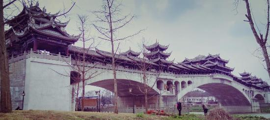 Huanglongxi Bridge