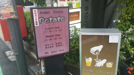 Asian Dining Potato