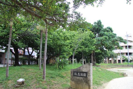 Makishi Park