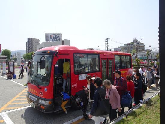 Aizu Bus