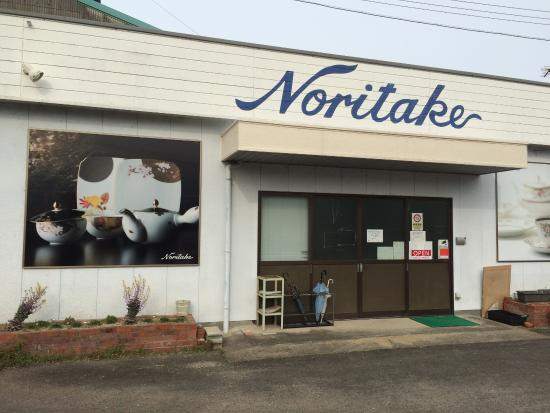 Noritake Factory Outlet Imari
