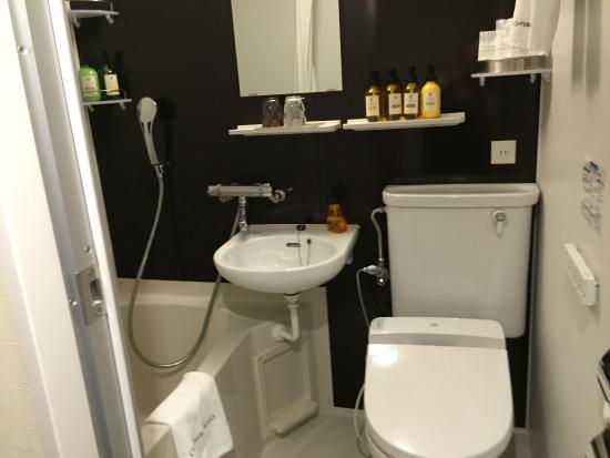 Centurion Hotel Ikebukuro While The Bathroom Module Is Very Small It Has A Modern